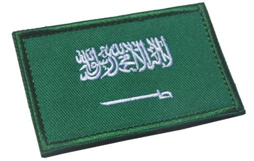 Taktisches Armband mit Saudi-Arabien-Flagge, bestickt, Abzeichen, Moral, Taktik, Militär-Stickerei, Patch mit Haken & Schlaufe auf der Rückseite