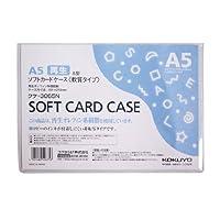 コクヨ ソフトカードケース(環境対応)軟質A5 20枚 Japan