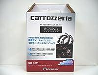 カロッツェリア(パイオニア) インナーバッフル プロフェッショナルパッケージ トヨタ/ダイハツ/AUDI/VOLVO車用 UD-K611
