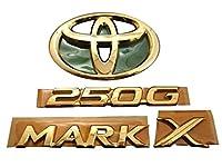 ■トヨタ 120系マークX(MARK-X:250G)ゴールドエンブレム:リア 3点セット