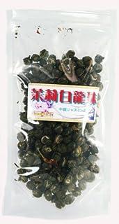 茉莉白龍珠 50g ジャスミン茶の王様 中国茶 茉莉茶