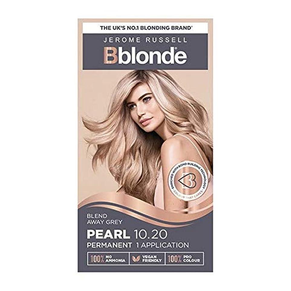 コントロール静める崖[Jerome Russell ] ジェロームラッセルBblondeパーマネントヘアキット真珠10.2ブロンド - Jerome Russell Bblonde Permanent Hair Kit Pearl Blonde 10.2 [並行輸入品]