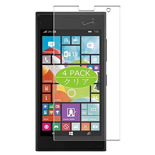 Vaxson 4 Stück Schutzfolie kompatibel mit Nokia Lumia 735 730, Bildschirmschutzfolie Displayschutz Blasenfreies TPU Folie [Nicht Panzerglas]