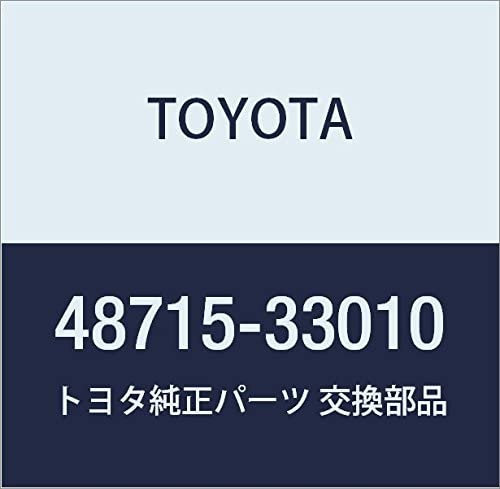 TOYOTA Chicago Mall 48715-33010 Washer Selling