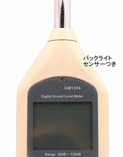 Sutekusデータロガー騒音計リアルタイム測定結果パソコンへPCソフト付デジタル騒音計サウンドメーター新製品CE認証カラー日本語取説付き