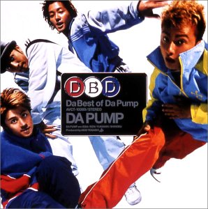 [Album]Da Best of Da Pump – DA PUMP[FLAC + MP3]