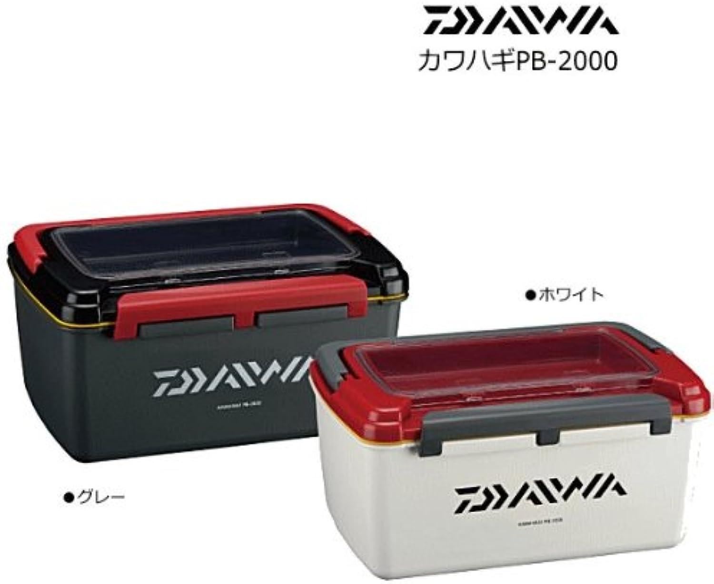 Daiwa Tackle Box Filefish Pb-2000 Weiß 941440 Jp F S