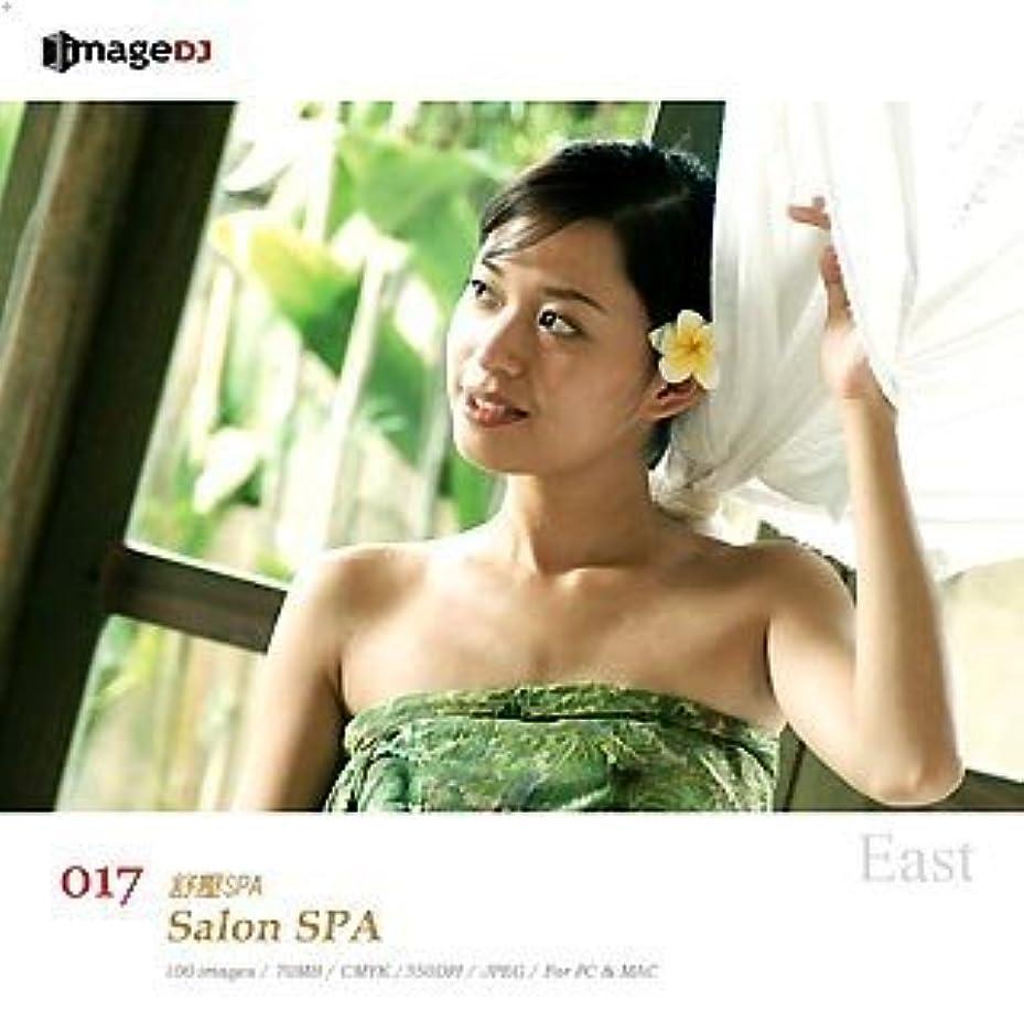 テーブルを設定する無傷擬人化EAST vol.17 スパ美人 Salon SPA