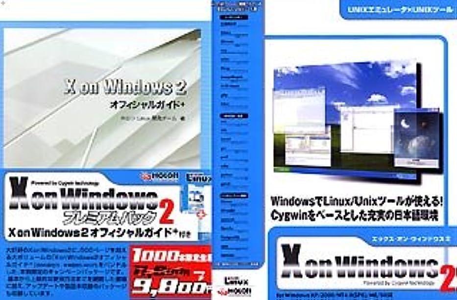 バッジ不適増加するX on Windows 2 プレミアムパック 1000本限定版