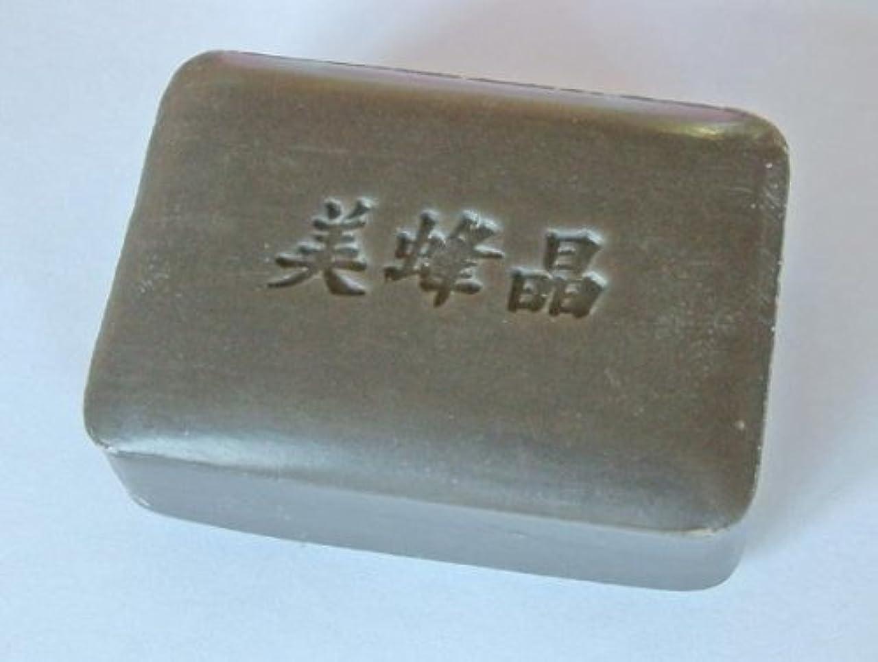 しっかりメトリック豆腐鈴木養蜂場 プロポリス石鹸 美蜂晶100g 2個セット