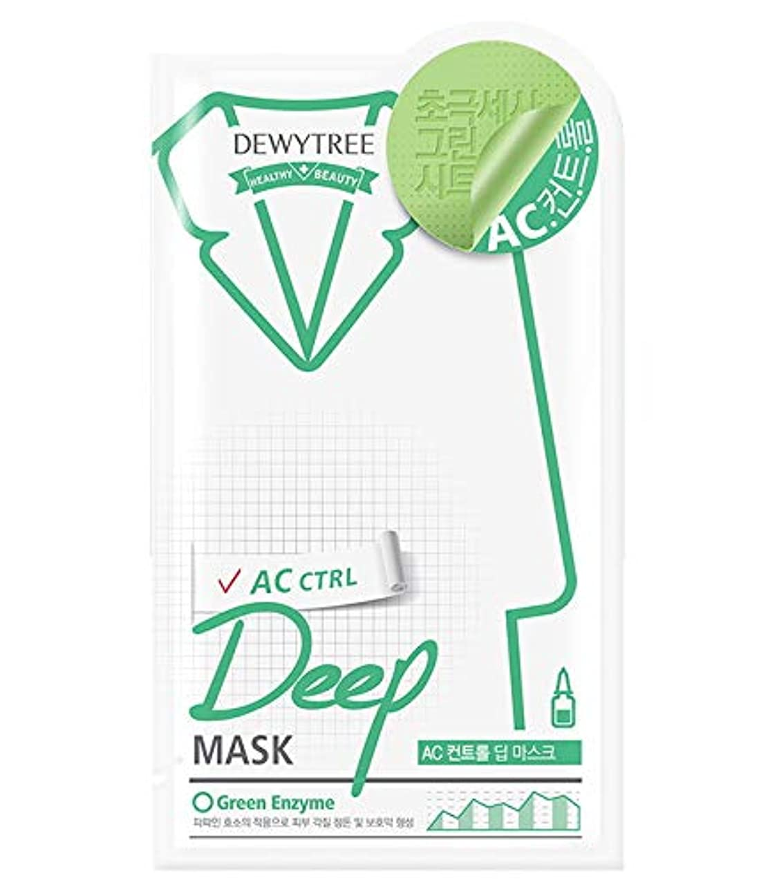 関税レジデンスあざ(デューイトゥリー) DEWYTREE ACコントロールディープマスク 20枚 AC Control Deep Mask 韓国マスクパック (並行輸入品)