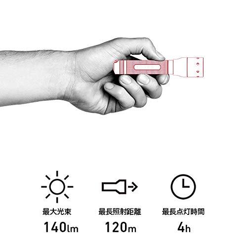 LEDフラッシュライトP5小型軽量作業工事IPX4防水単3電池(AA)x1本【明るさ約140ルーメン】【最長7年保証】[日本正規品]500895