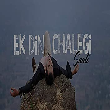 Ek Din Chalegi Saali (From 'Flat 211')