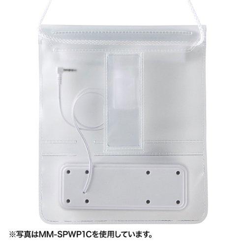 サンワサプライ防水ケース付きスピーカー5インチ用ピンクMM-SPWP1P