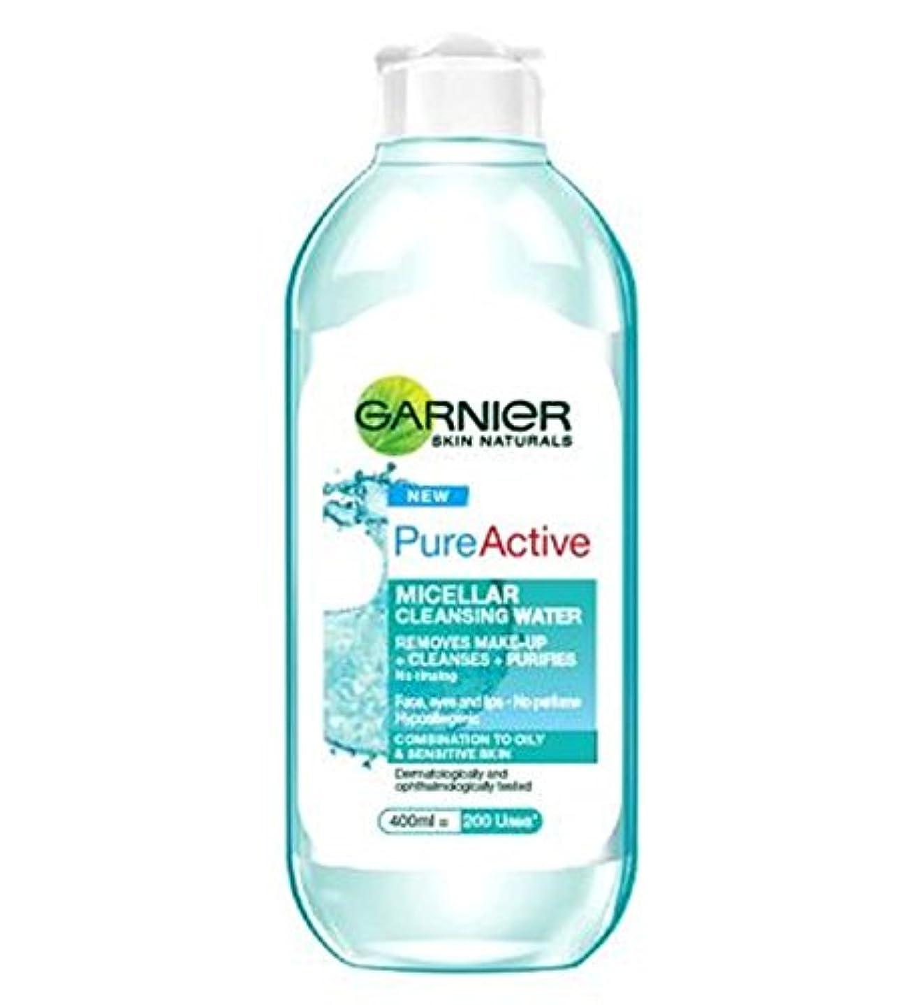 飛ぶ確認する魔法Garnier Pure Micellar Cleansing Water 400ml - ガルニエ純粋なミセル洗浄水400ミリリットル (Garnier) [並行輸入品]