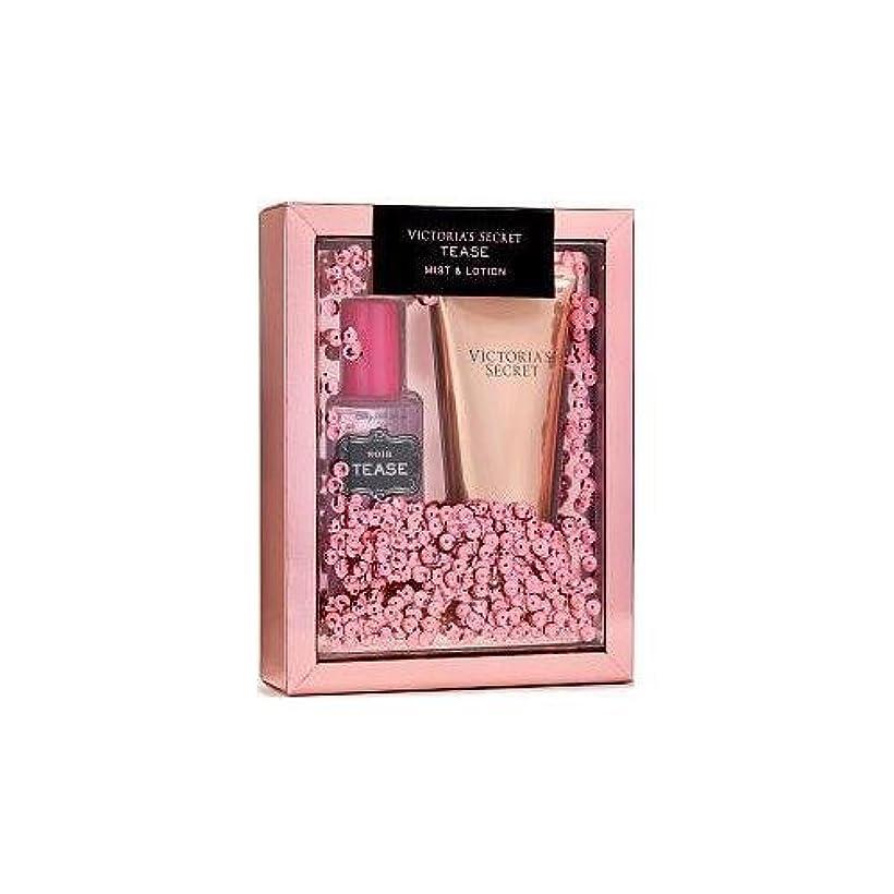 前兆略語ビクトリアシークレット Victoria's secret TEASE mist&lotion
