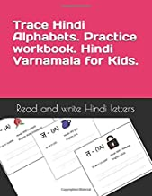 Trace Hindi Alphabets. Practice workbook. Hindi Varnamala for Kids.: Learn to read and write Hindi vowels and consonants for English Speakers (Trace Writing Alphabets)