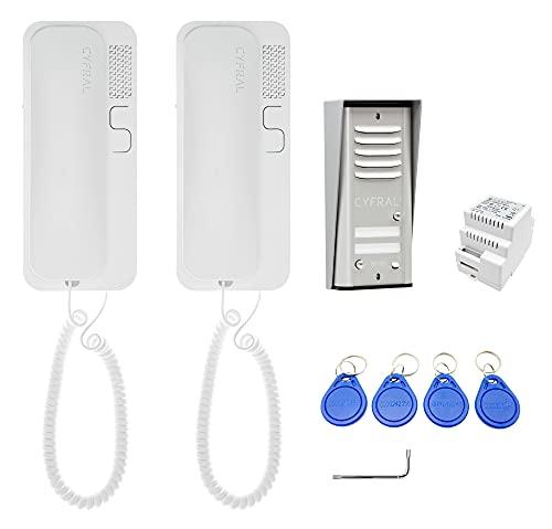 Cyfral 5905669169400 R2 Türsprechanlage Gegensprechanlage Cosmo R 2 mit 2-Draht-Anschluss, RFID Leser integriert, Set für zwei Familie