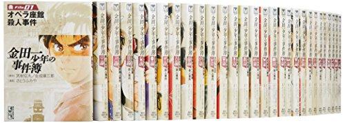 金田一少年の事件簿 文庫版 コミック 1-34巻セット (講談社漫画文庫)