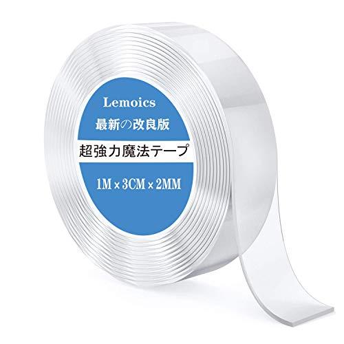 魔法のテープ 粘着テープ 強力 両面テープ 剥がせる 両面テープ はがせる 両面テープ 超強力 強力両面テープ 透明 強力 防水 耐熱 超強力 張り替え あと残らない(1M*3CM*0.2CM)