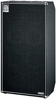 Best ampeg svt classic 8x10 cabinet Reviews