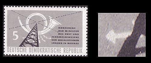 Goldhahn DDR Nr. 620I postfrisch Plattenfehler Briefmarken für Sammler