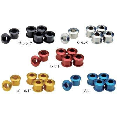 GIZA PRODUCTS(ギザプロダクツ) チェーンリング フィキシングボルト ブラック  6mm 5個 セット YCK00100