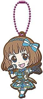 【工藤忍】 アイドルマスター シンデレラガールズ カプセルラバーマスコット UNIT!02