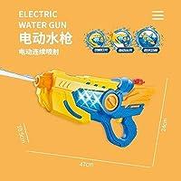 MMRR 子供の水銃のおもちゃ電動水鉄砲少年少女屋外漂流ビーチ水のおもちゃを再生電気水鉄砲spyra 1