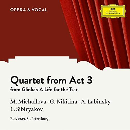 Maria Michailova, Galina Nikitina, Andrej Labinskij, Lew Sibirjakow & Unknown Orchestra