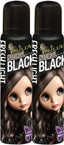 フレッシュライト 髪色もどしスプレー ナチュラルブラック 2個パックおまけ付き ヘアカラー セット 85g×2+おまけ