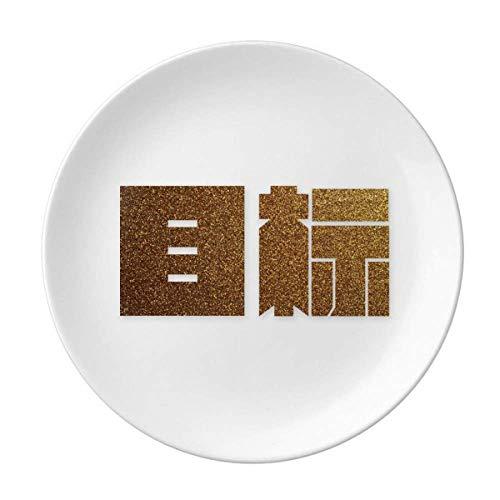 Encouragement Wealth Target - Plato decorativo de porcelana, diseño de salver