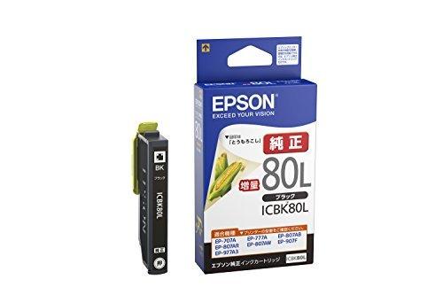 エプソン インクカートリッジ ICBK80L ICBK80L 00025703【まとめ買い3個セット】