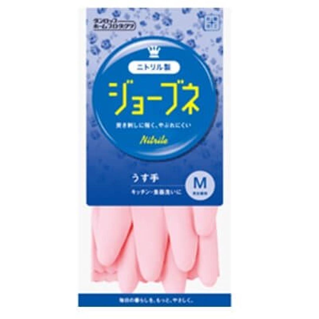 パイル左イーウェル【ケース販売】 ダンロップ ジョーブネ うす手 M ピンク (10双×24袋)