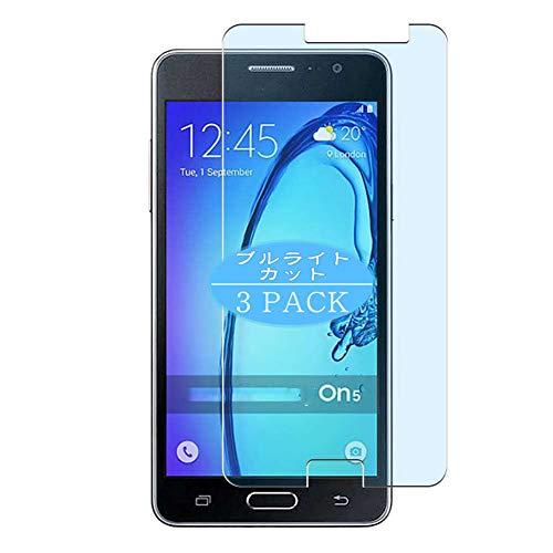 Vaxson 3 Unidades Protector de Pantalla Anti Luz Azul, compatible con Samsung Galaxy On5 2015 [No Vidrio Templado] TPU Película Protectora