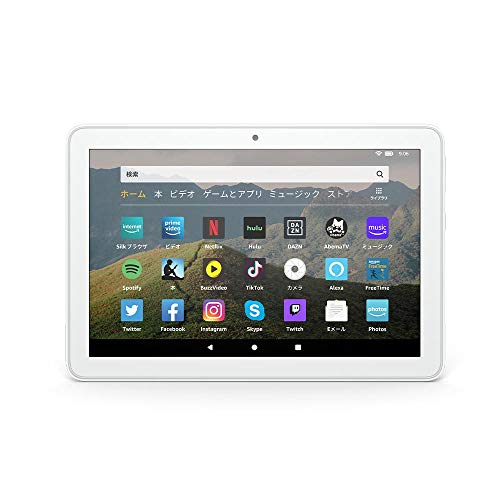 Fire HD 8 タブレット ホワイト (8インチHDディスプレイ) 64GB
