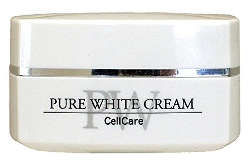 白菜虫を数える成長セルケア ピュアホワイト クリーム 30g