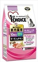 ファーストチョイス 高齢猫 10歳以上 味にうるさい室内猫用 サーモン&チキン 560g×12袋