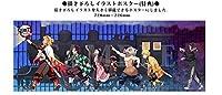 C98限定 劇場版「鬼滅の刃」無限列車編 出発進行セット 描き下ろしポスター特典