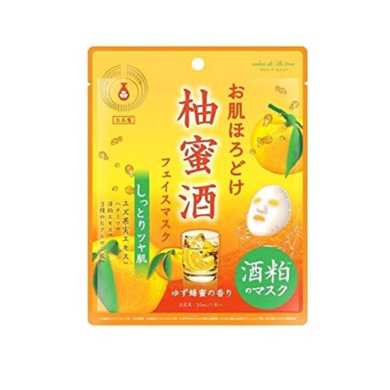 クレジットジーンズリズムBJお肌ほろどけフェイスマスク 柚蜜酒 HDM202 日本製 ゆず蜂蜜の香り 美容 ビューティー グッズ フェイス パック マスク しっとり ツヤ 肌 素肌 美人 保湿