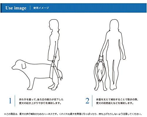 トンボ『歩行補助ハーネスLaLaWalkSTEP中、大型犬用アメカジ(2TE0001-85)』