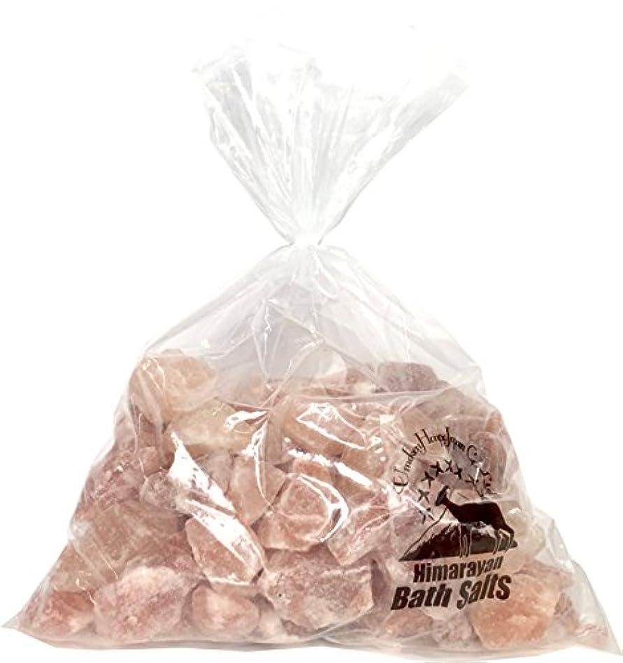 宗教的なで出来ている警官ヒマラヤ岩塩 バスソルト ピンク ブロック 5kg