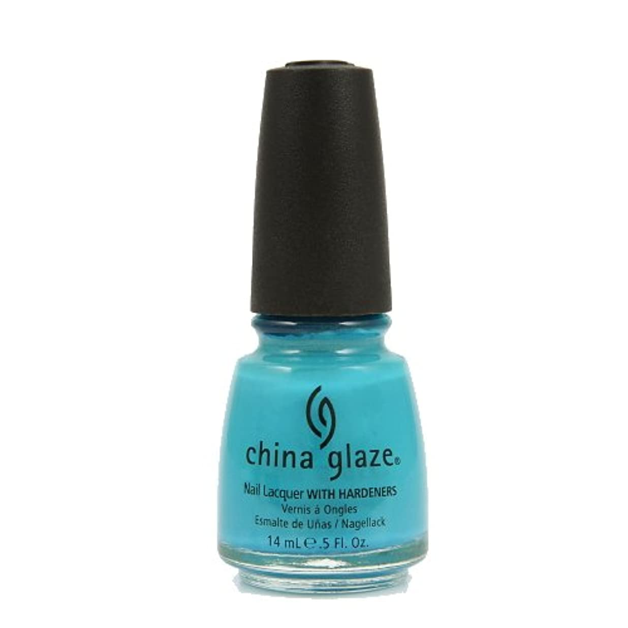 しょっぱい生命体葉巻CHINA GLAZE Nail Lacquer with Nail Hardner 2 - Custom Kicks (並行輸入品)
