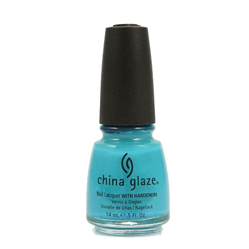 高架ワーカー干ばつCHINA GLAZE Nail Lacquer with Nail Hardner 2 - Custom Kicks (並行輸入品)