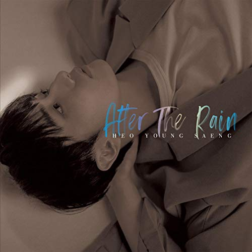 [Single]After The Rain – Heo Young Saeng[FLAC + MP3]