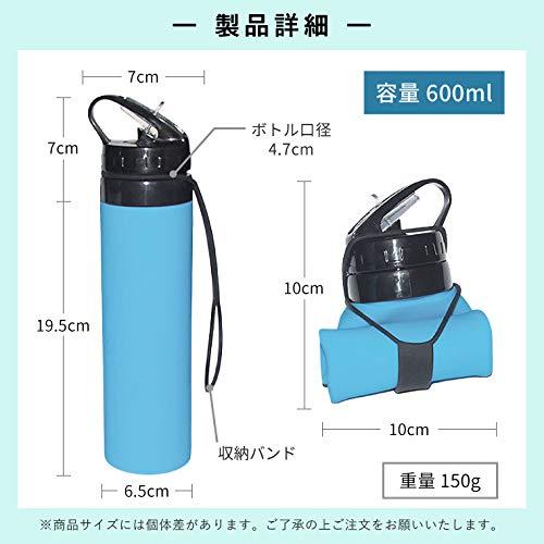 シリコンボトルアクティブ折りたたみ600ml全5色冷凍できるポータブル直飲みストロー水筒自転車サイクルソフトボトル容器ドリンクウォーターボトルドリンクボトル(ブルー)