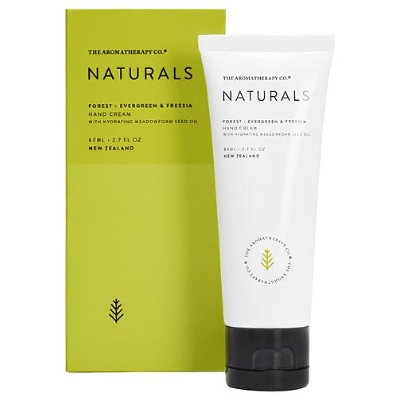 少しハンカチ紳士気取りの、きざなnew NATURALS ナチュラルズ Hand Cream ハンドクリーム Forest フォレスト(森林)Evergreen & Freesia エバーグリーン&フリージア