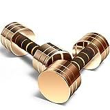 LQW HOME Mancuernas Ajustables Ajustar Pesos Ascensor Antideslizante Formación Mano Peso Barra Convenientemente Perfecto for Culturismo Juego de 2 (Color : Gold, tamaño : 5kgx2)