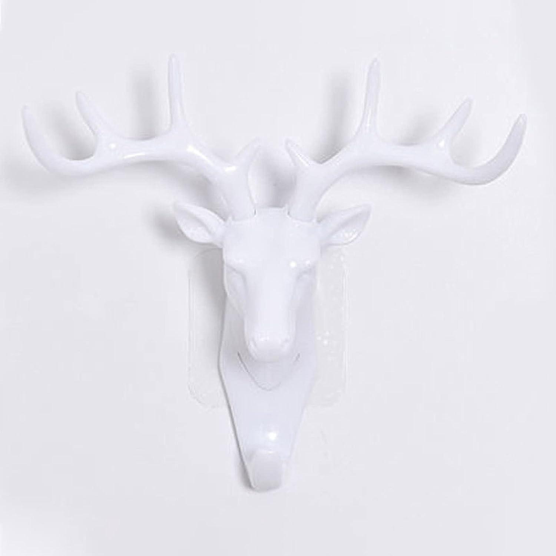 kuchaexy Deer Bathroom Antler Decor Key Wall Shower Plastic hat Hooks Holder Moose Decorative Antler Skull mounthanger Hunting Decorations Small Coat Rack Accessories (White)