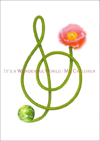 Mirror PDF: バンドスコア MR.CHILDREN/IT'S A WONDERFUL WORLD (バンド・スコア)